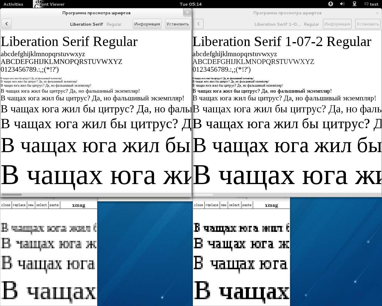 fuzzy font in photoshop how to fix